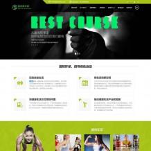 dedecms响应式健身俱乐部类网站模板源码 PC+手机端