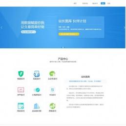 TP内核个人易支付网站源码完整版-PHP运营级第三方支付系统源码