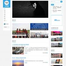 dedecms最新自适应个人博客自媒体资讯网站源码模板