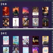 2020全新电视盒子TV开源源码 E4A电视影视APP源码