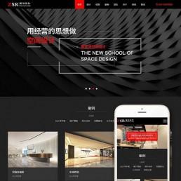 dedecms响应式装饰设计装潢装修公司类网站模板 PC+手机端