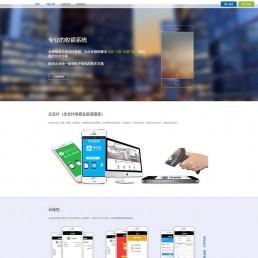 新版追梦易支付V1.3个人免签支付pay收款网站源码【无需授权】