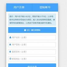 2020新版Emlog博客用户注册插件源码下载 价值80元