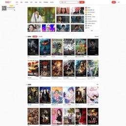 苹果CMS10仿韩剧TV网影视模板源码 PC+WAP双端模版「已测」