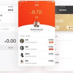 仿微信即时聊天app源码-2020最新双端原生开发言讯聊天软件源码