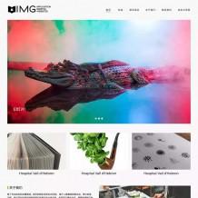 DEDECMS响应式织梦模板-高端轻型摄影相册杂志设计网源码