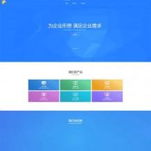 「亲测」2020宝塔自助建站系统V2破解版 BT自动生成网站系统源码