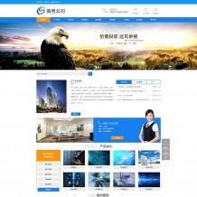 易优cms深蓝色风格广告设计制作公司企业网站源码 带手机移动端
