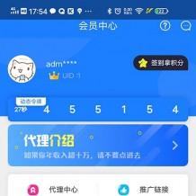 2020苍穹影视v20-七彩视界开源全解公益版 全新后台+漂亮UI