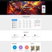「亲测」2020王者荣耀代练平台网站源码 带手机端+教程