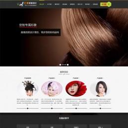 织梦模板-响应式发型形象设计美容美发网站源码 PC+手机端