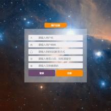 云赏V7.0微信视频打赏平源码 接入免签支付+三级代理+广告设置