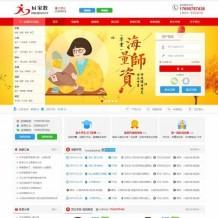 2020亲测TP内核家教网站源码/家教平台系统php源码 带手机端