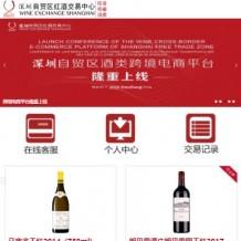 2020最新更新红酒微盘二开ui币圈微交易源码完整版「已测」