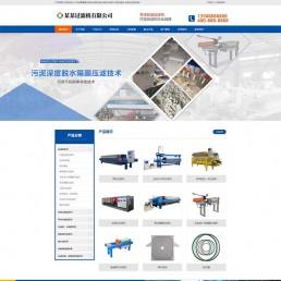 Dedecms模板蓝色机械设备网站源码/营销型压滤机过滤设备类织梦模板