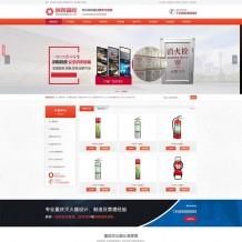 Dedecms模板:红色营销型灭火器消防器材设备网站源码 带手机版
