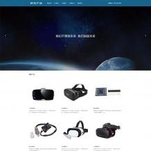 织梦模板:html5蓝色响应式科技产品传感器智能电子产品网站源码