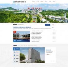 织梦模板:Dede响应式HTML5工程集团公司建筑公司网站源码