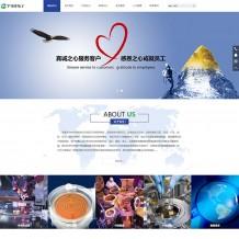 织梦模板:dedecms蓝色半导体科技电子产品公司网站源码下载