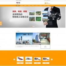 织梦模板:dedecms响应式橙色科技重工机械公司网站源码下载