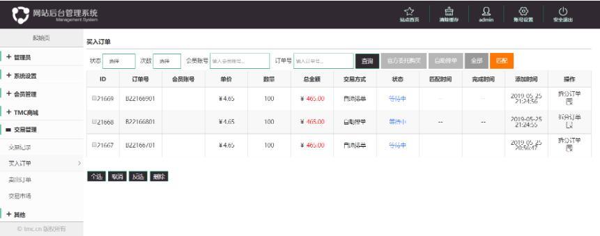 走路赚钱任务平台源码可打包App乐步最新2.0.2版本免费下载-图4