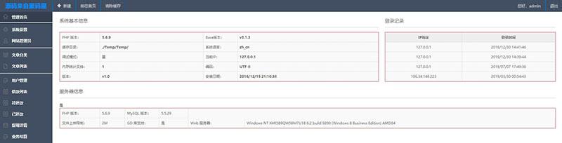 p2p借贷源码手机版网贷系统源码完整开源版下载-图6