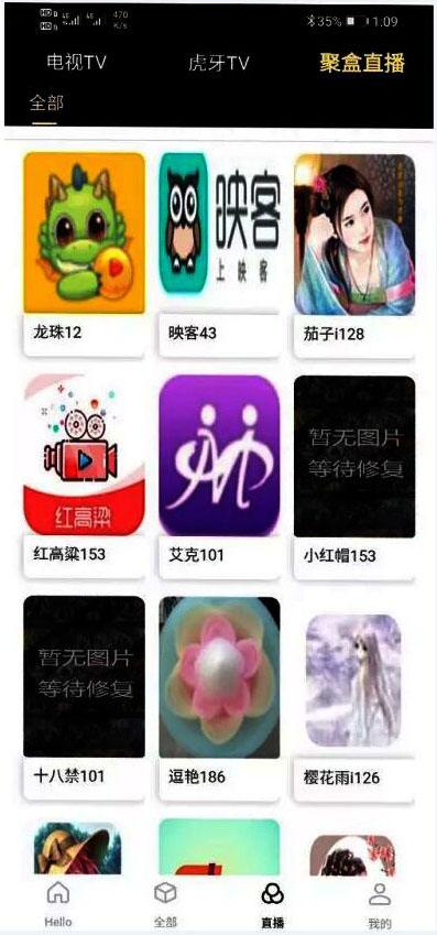 苹果CMS二开在线影视/音乐/直播/小说和短视频聚合源码 -图2
