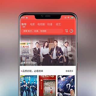2020全新追剧达人原生JAVA影视app源码已对接苹果cms10