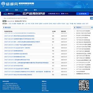 2020最新帝国cms7.5精仿杨柳网标题资源下载分享网源码「亲测」