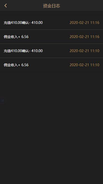 「亲测」2020全新UI支付跑分系统源码 php运营级支付抢单跑分源码-图6
