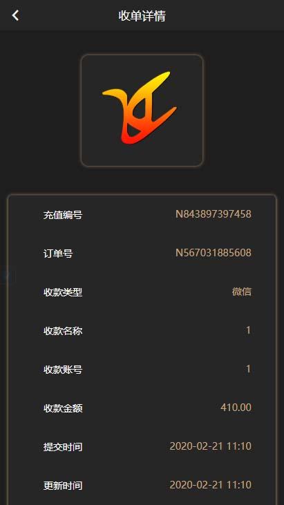 「亲测」2020全新UI支付跑分系统源码 php运营级支付抢单跑分源码-图4