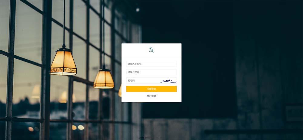 「亲测」最新码商管理系统货币PAY支付系统源码-码商C2C平台源码-图1