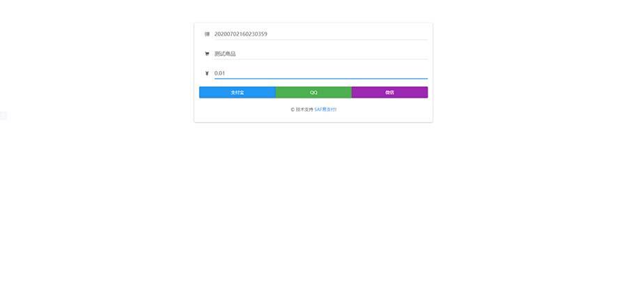 「独家修复」2020最新版易支付源码-PHP运营级易支付源码已去后门-图2