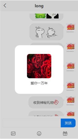2020交友网系统-php婚恋交友系统源码下载 带教程/可封装APP-图2