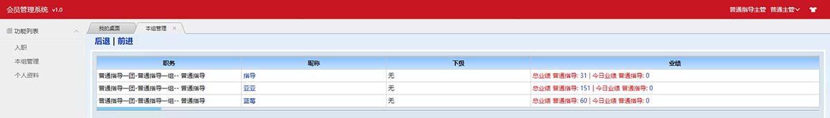 精品网站营销裂变推广系统源码-高级定制版任务网站源码+独家教程-图6