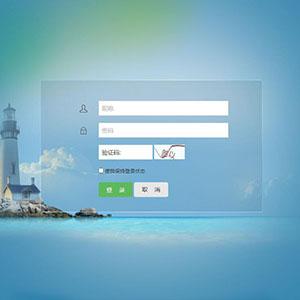 精品网站营销裂变推广系统源码-高级定制版任务网站源码+独家教程