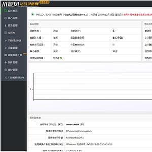 小旋风泛目录站群V3.1破解版源码 mip+反向代理+ASCII+干扰码