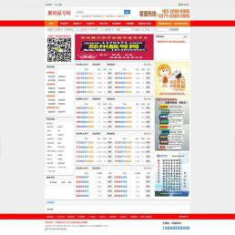 2020亲测运营级手机号码买卖交易平台源码-php手机靓号网站源码
