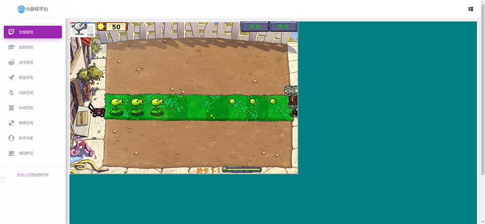 80款H5小游戏集合源码 数十款精品在线小游戏源码-图2