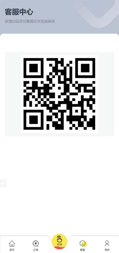 「亲测」京东淘宝拼多多V10抢单刷单任务平台源码独家二开完整版-图3