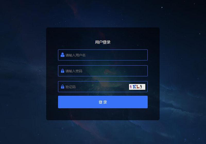 织梦插件:蓝色响应式Dedecms后台登录模板插件下载-图1