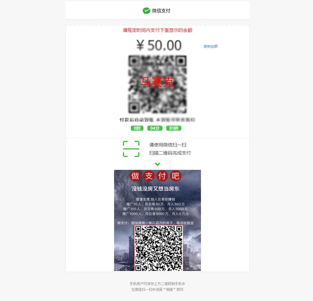 2020最新伯乐发卡源码V3独家修复版 带免签支付+监控+多套模板-图3