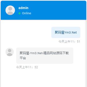 「亲测」2021最新php多语言在线客服系统源码 带搭建使用教程