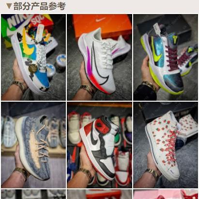 「亲测」鞋类产品企业落地页推广网站源码-好看的电商落地页源码下载