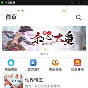 小说app源码-百看书屋付费小说网站源码运营版 带在线采集+视频教程