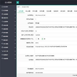 「亲测」织梦后台模板下载-非常精美的织梦5.7后台管理模板板utf8+gbk双编码