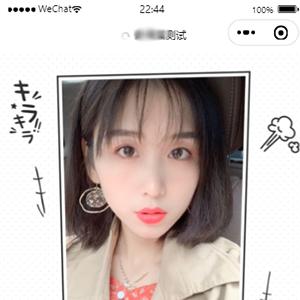微信AI人脸转换小程序源码下载/流量主系列ai换脸源码/一键生成漫画脸头像