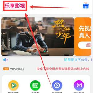 2021全新ui美化稳定双端影视app源码下载+thinkphp后台+搭建教程