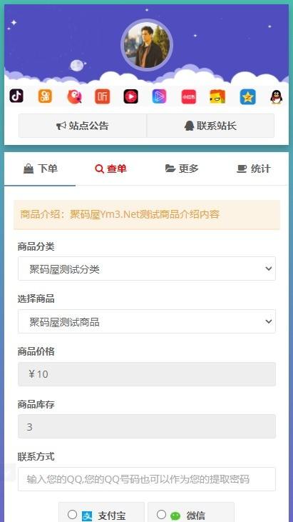 2021亲测PHP个人发卡网源码下载|可乐发卡源码二开版+免签接口+全开源运营级-图3